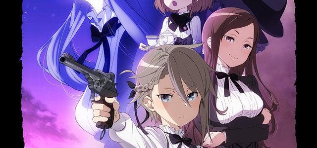 AAA 383: Sony Buys Funimation